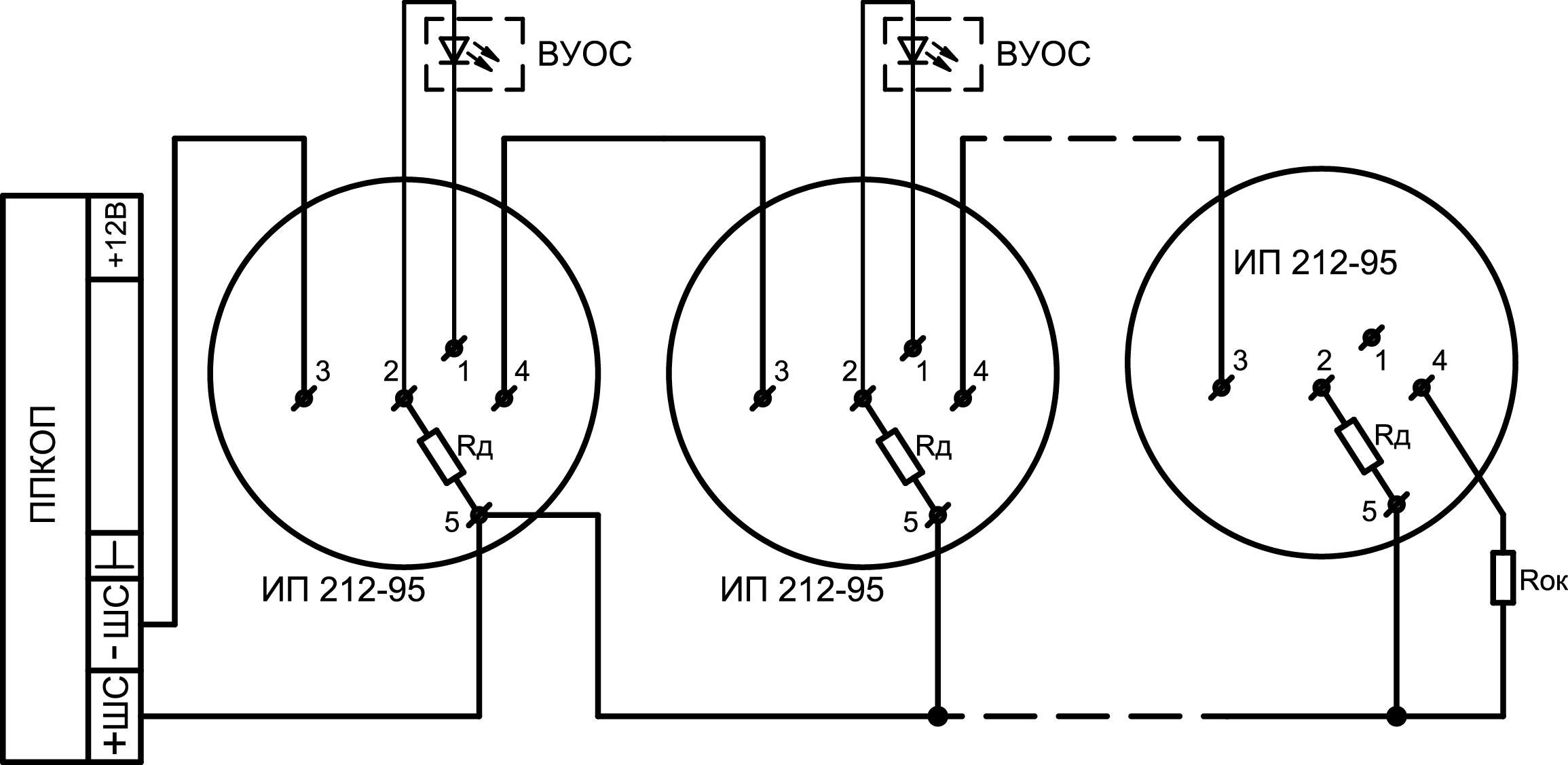 Ип 212 85 схема подключения