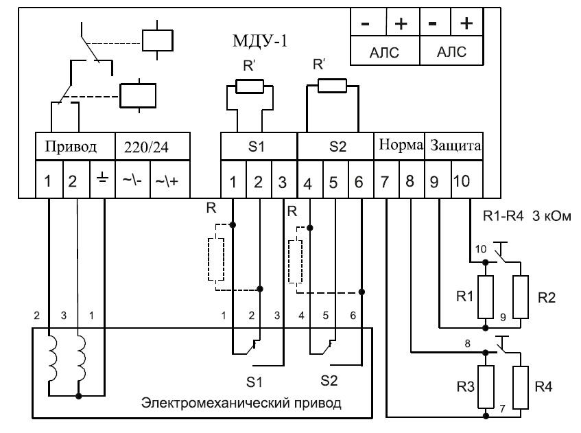 МДУ-1 исп.03 Схема подключения