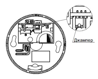 Схема объединения извещателей