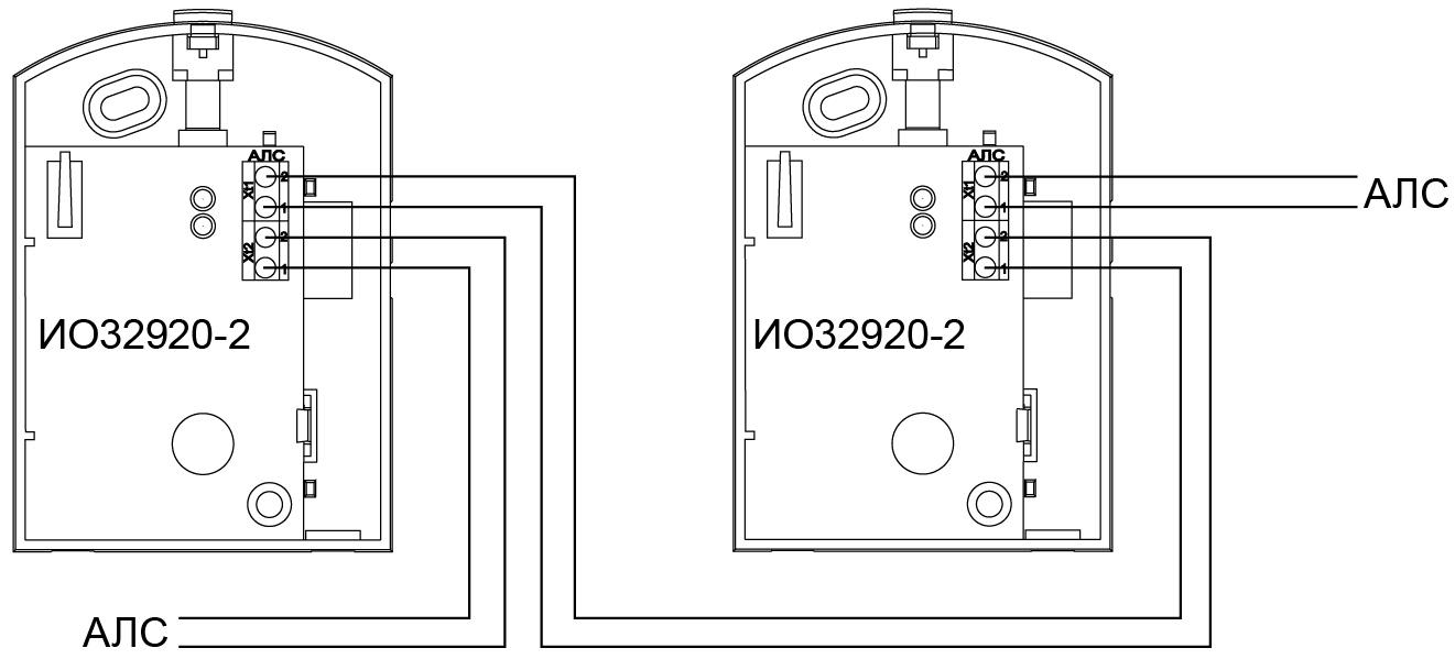 Извещатель охранный поверхностный звуковой адресный ИО32920-2