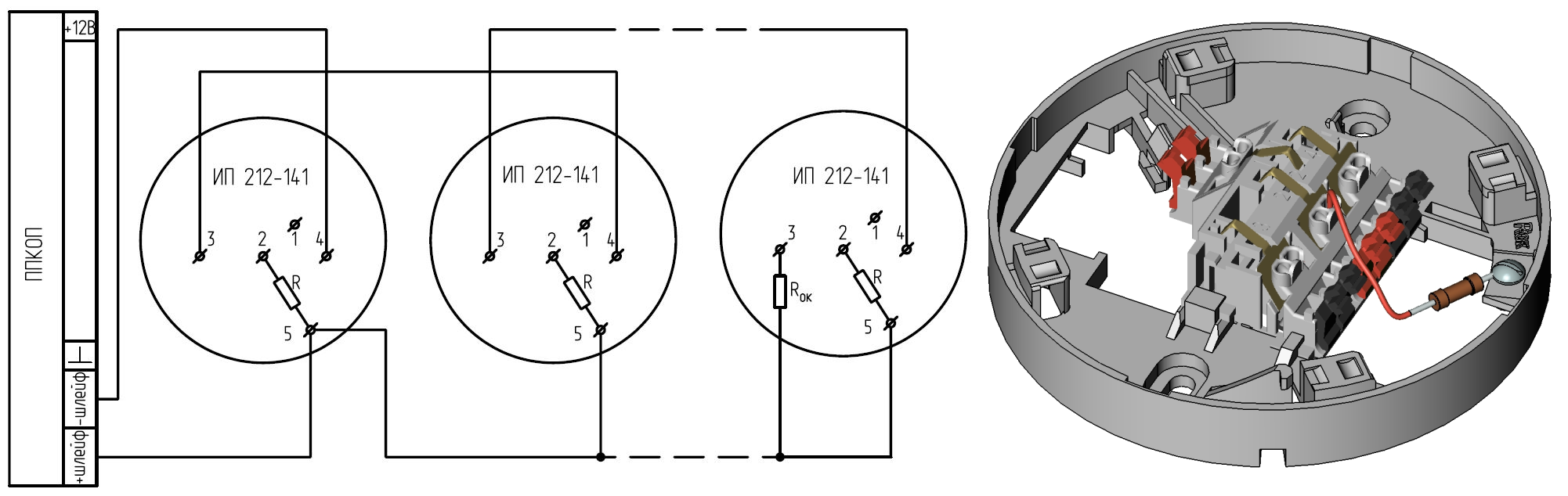 Описание ИП 212-41М с УС-02, извещатель пожарный дымовой с УС-02 для подключения в 4-пров. шлейф.