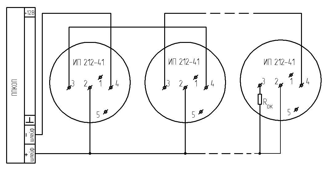 Схема включения ип-212-45.  Извещатель дымовой оптико электронный lt b gt ип 212 lt b gt.
