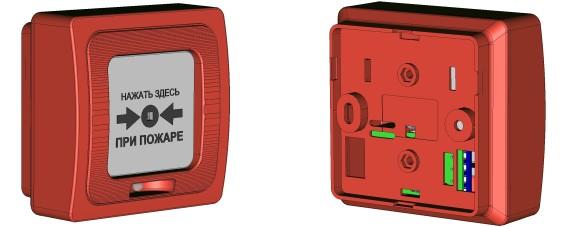 Извещатель пожарный ручной состоит из основания и корпуса.  На основании установлена плата с радиоэлементами и...