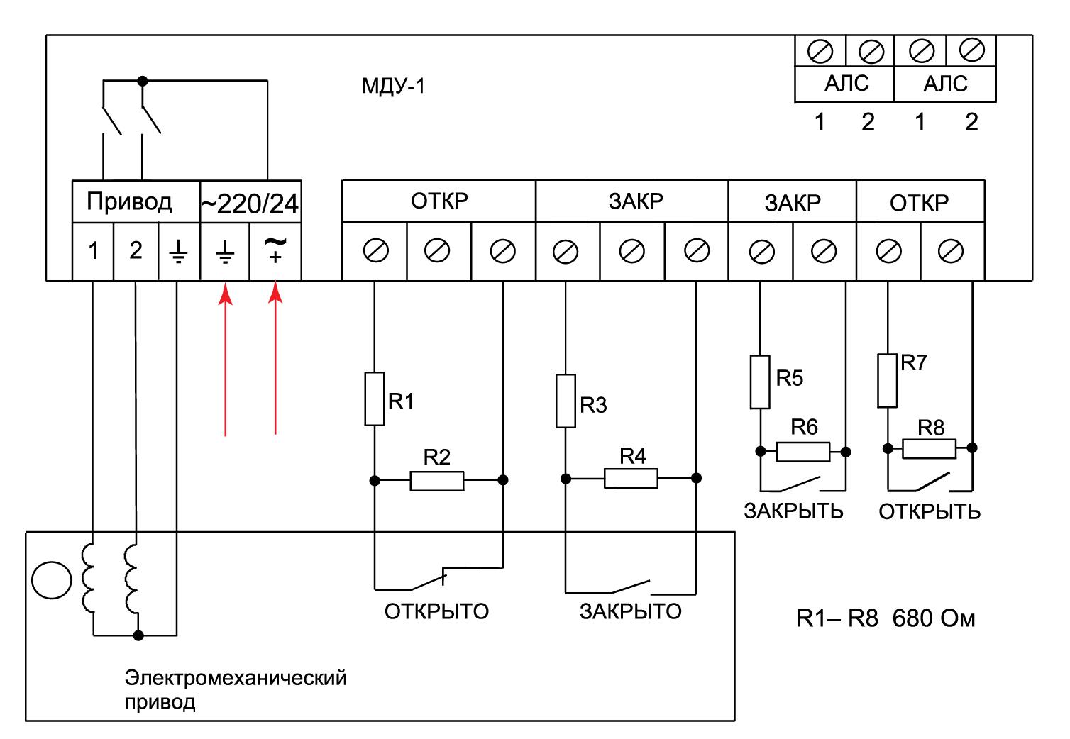 Схема подключения реверсивного электропривода к модулю МДУ-1 прот.R3