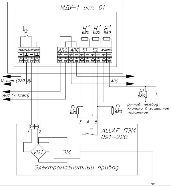 Схема подключения МДУ-1 исп.01