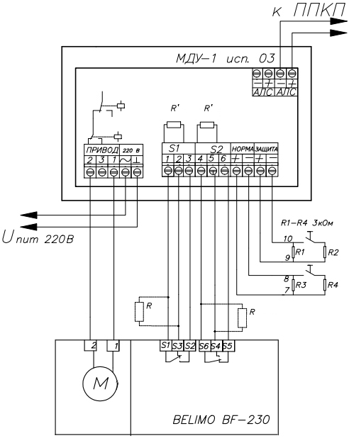 Мду-1 рубеж схема подключения