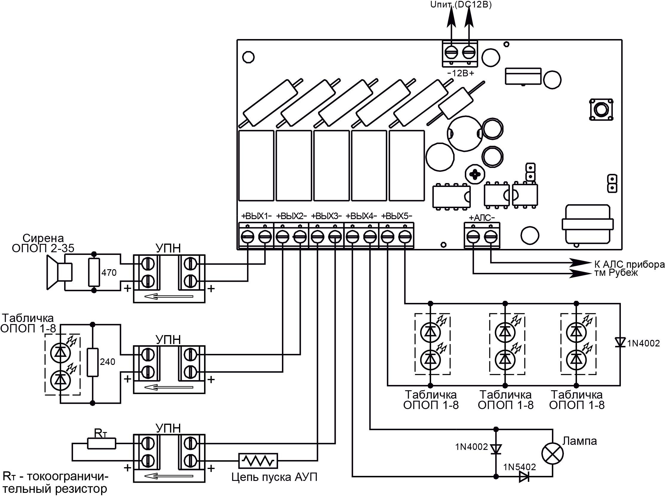 схема автоматического контроля целостности цепи