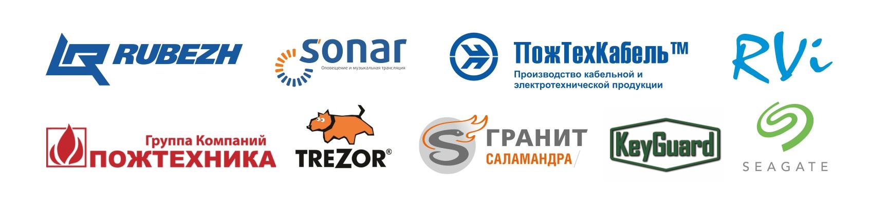 лого Казань.jpg