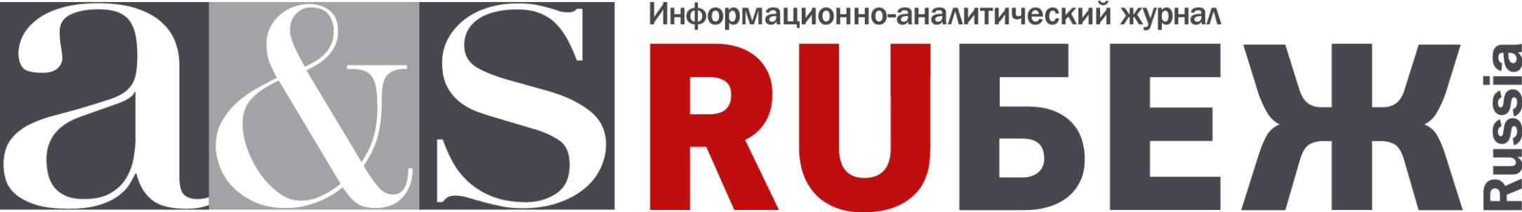 Лого журнал.png